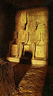 egypt arasavelli
